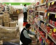 Anglia praca fizyczna w Birmingham bez języka przy wykładaniu towaru w sklepie